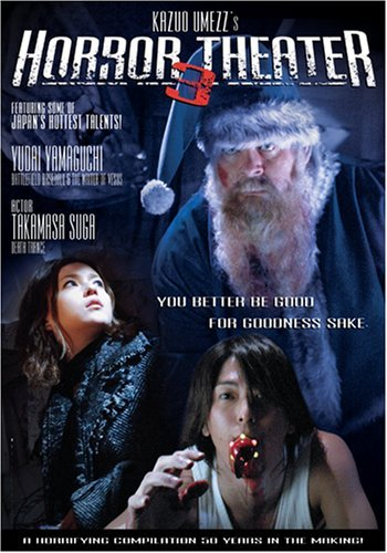 Kazuo Umezz's Horror Theater Vol. 3 Clr Jpn Lng Eng Sub Nr