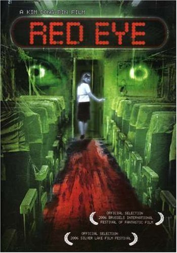 Red Eye Red Eye Jpn Lng Eng Sub Nr