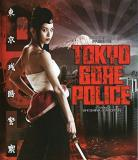 Tokyo Gore Police Tokyo Gore Police Blu Ray Nr