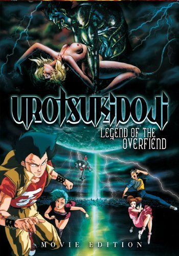 Urotsukidoji Legend Of The Ov Urotsukidoji Legend Of The Ov Jpn Lng Eng Dub Sub Ao