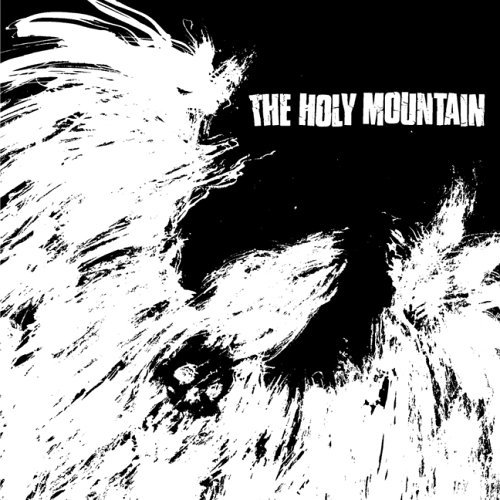 holy-mountain-entrails