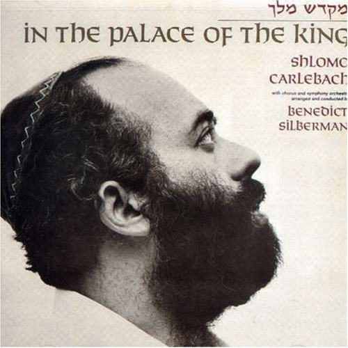 shlomo-carlebach-in-the-palace-of-the-king