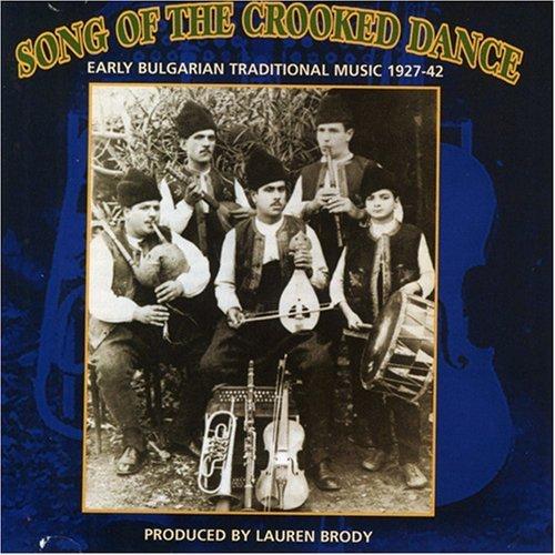 song-of-the-crooked-dance-song-of-the-crooked-dance-