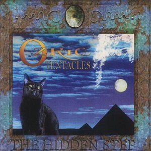 Ozric Tentacles Hidden Step