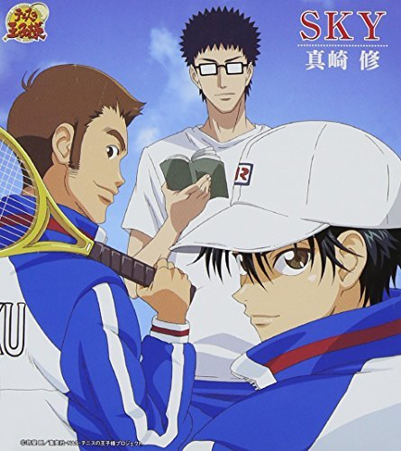 Osamu Masaki Sky Prince Of Tennis On The Ra Import Jpn