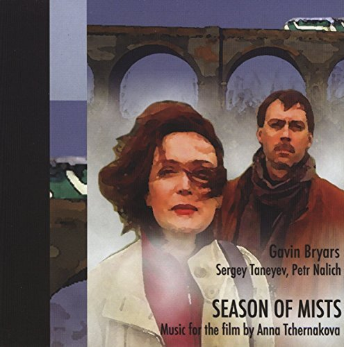 g-bryars-season-of-mists-skaerved-vn-goff-va