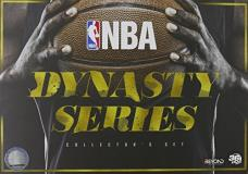 Nba Dynasty Series Collectors Nba Dynasty Series Collectors Import Aus