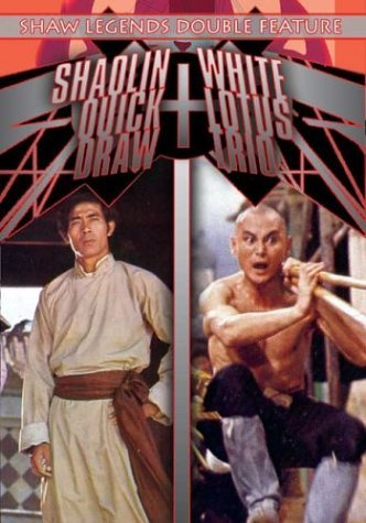 Shaolin Quick Draw White Lotus Shaolin Quick Draw White Lotus Clr Nr 2 DVD