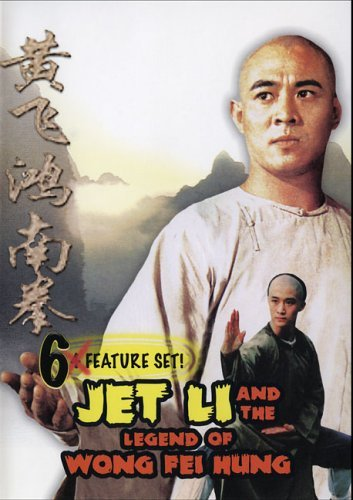 Jet Li & Legend Of Wong Fei Hu Jet Li & Legend Of Wong Fei Hu Clr Nr 5 DVD