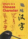 Huay Peng A. Tan What's In A Chinese Character? Simplified Characters